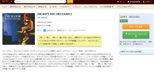 press_jap_2